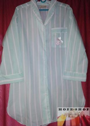 Длинная домашняя рубашка- платье,лёгенькая рубашка для сна,халат
