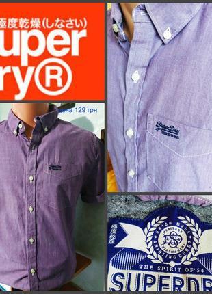 Рубашка с коротким рукавом от syperdry, оригинал, р. m, пр-во индия1