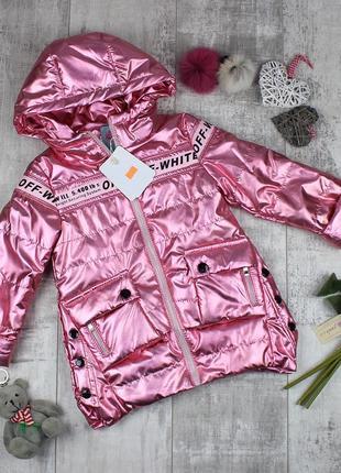 Новинка! замечательные куртки для девочки. качество.