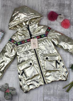 Замечательные, стильные куртки для девочки. качество.