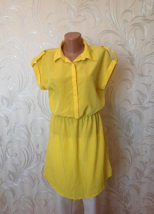 Рубашка - туника/распродажа