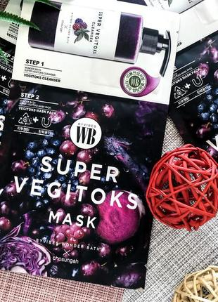 Тканевая маска super vegitoks mask wonder bath