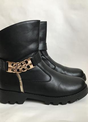 Кожаные демисезонные ботинки arial
