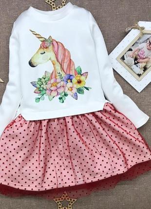 Платье с единорогом/ ткань: дайвинг