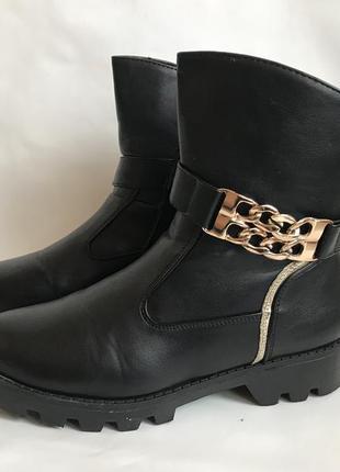 Демисезонные кожаные ботиночки arial