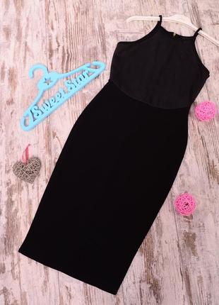 Черное платье миди river island