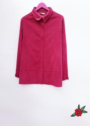 Крутая рубашка под замш стильная плотная рубашка