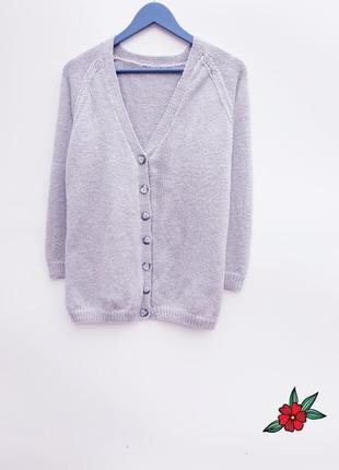Красивый свитер кардиган с люрексом качественный свитерок