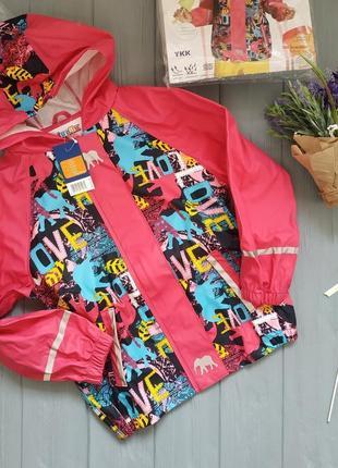 Курточка дождевик на девочку 98-104 и 110-116 см