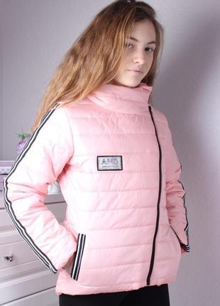 Куртка весна -осень р 134-164