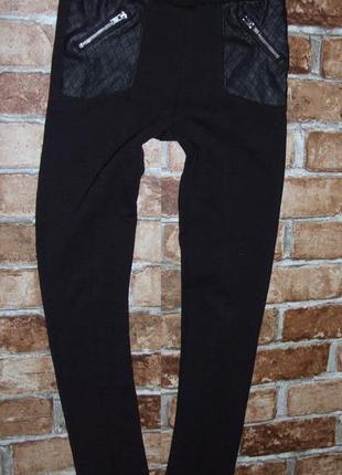 Штаны черные трикотаж треггенсы 9-10лет h&m