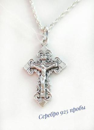 Серебряный крестик, серебр 925 пробы