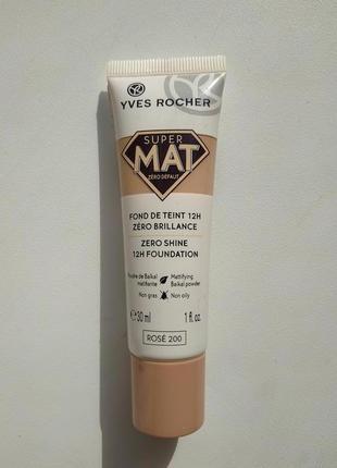 Yves rocher super mat тональный крем