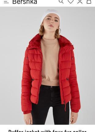 Демисезон куртка bershka на синтепоне