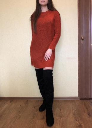 Платье-свитер jacqueline de young