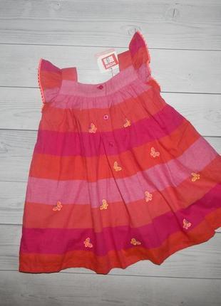 Клевое платье на девочку  платья сарафаны