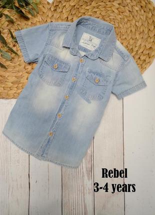 Джинсовая рубашка rebel