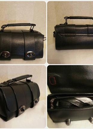 Классная черная сумочка...распродажа
