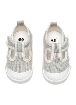 Кеды для мальчика h&m