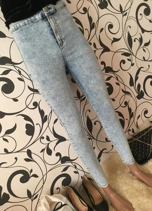Супер стильные стрейчевые джинсы скинни с высокой завышенной талией-посадкой ❤️💋❣️