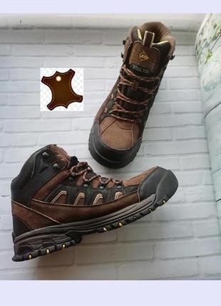 Зимние тонкинговые ботинки со стальным носком
