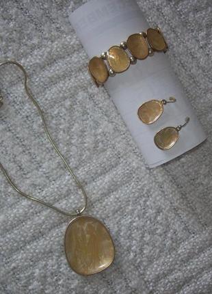 Набор бижутерии: кулон + серьги + браслет