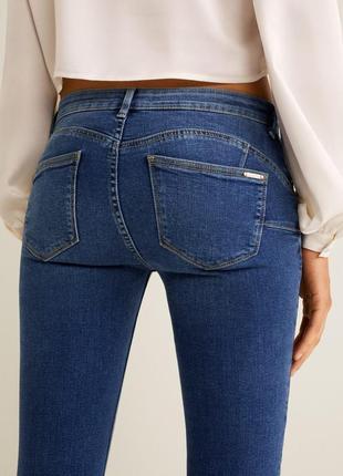 Дуже круті джинси скінні push-up p40 із нової колекціі