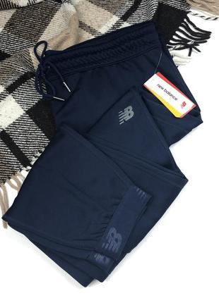 Спортивные штаны new balance dry original зауженные xl мужские синие new