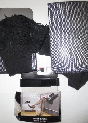 Чулки сетка george на силиконе 2 пары ,р.one size