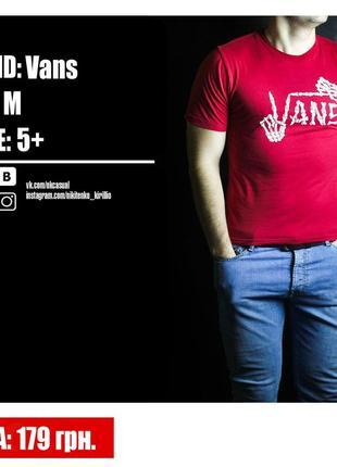 Бомбовая футболка от vans.