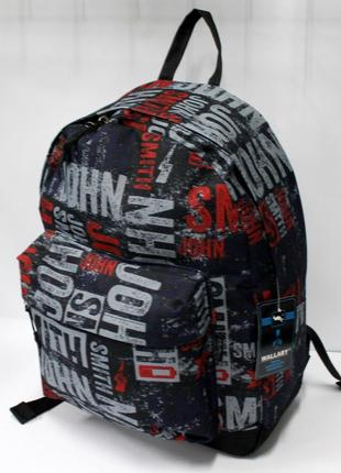 Рюкзак, ранец, молодежный рюкзак, городской рюкзак