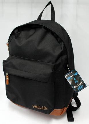 Рюкзак, ранец, молодежный рюкзак, городской рюкзак, спортивный рюкзак, мужской рюкзак1