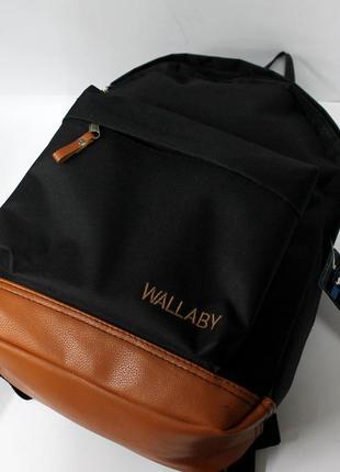 Рюкзак, ранец, молодежный рюкзак, городской рюкзак, спортивный рюкзак, мужской рюкзак3