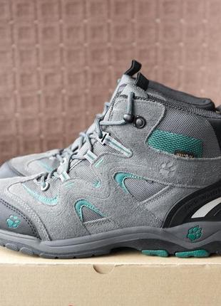 Jack wolfskin р.39-25,5см непромокаемые ботинки.