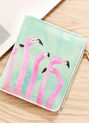 Хит! новый модный короткий кошелек розовый фламинго акварель