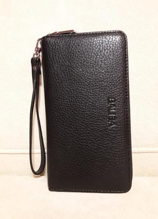 Стильный мужской клатч-портмоне-кошелёк balisa оригинал
