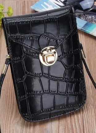 Маленькая черная сумочка для телефона, под кожу аллигатора