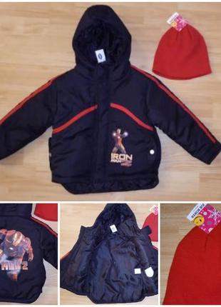 Куртка для мальчика 3 года   шапка. демисезон