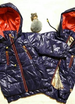 Весенняя куртка на девочку