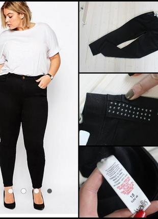 Wallis.крутые джеггинсы.штаны.