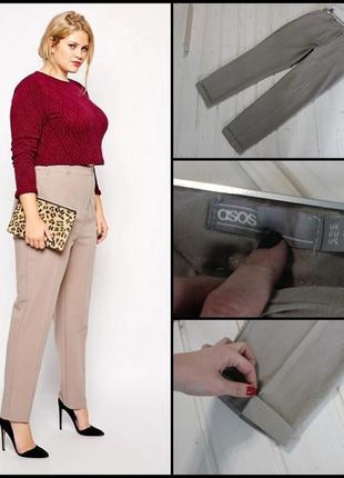 Asos.шикарные бежевый брюки с манжетами.