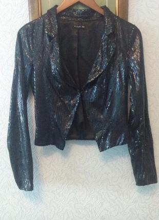 Пиджак жакет блейзер с пайетками