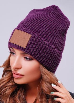 Фиолетовая вязаная шапка унисекс с отворотом (много цветов)