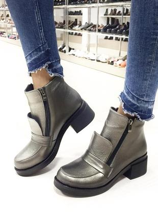 Кожаные демисезоннве ботинки