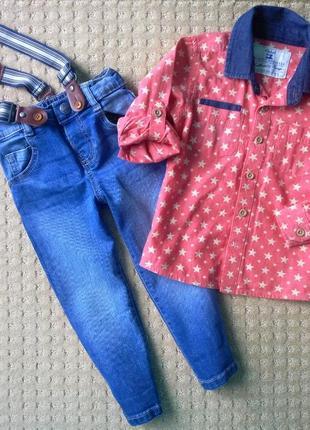 Стильный комплект джинсы с подтяжками и рубашка