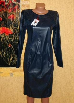 Платье новое под кожу тёмно-синее р. 44-46.
