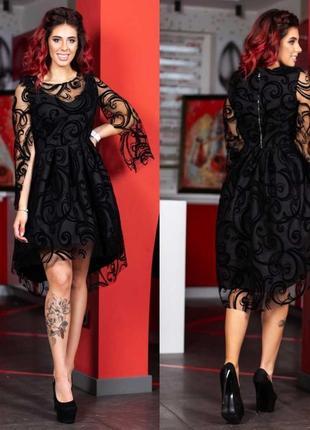 Коктейльное платье флок