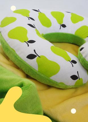 Дорожная подушка - груши, подушка для путешествий - груши, подушка для шеи - груши