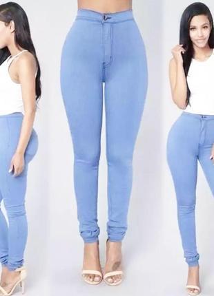 Голубі скінні джинси