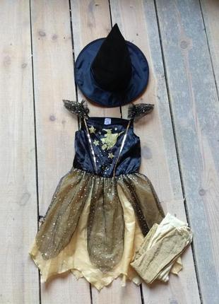 Карнавальное платье ведьма ведьмочка 7-8 лет с колготками